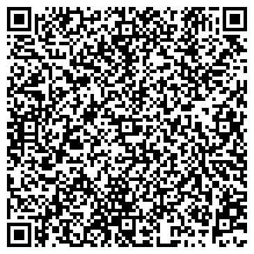 QR-код с контактной информацией организации КАЗКОММЕРЦБАНК АО КОСТАНАЙСКИЙ ФИЛИАЛ
