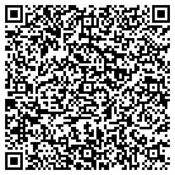 QR-код с контактной информацией организации КАЗХИМВОЛОКНО ТОО