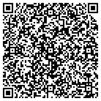 QR-код с контактной информацией организации КАМЕННЫЙ ЦВЕТОК САЛОН