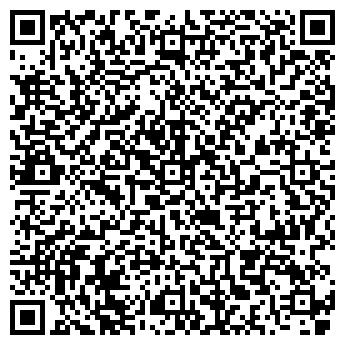 QR-код с контактной информацией организации КОММОН МАРКЕТ КСФ ТОО