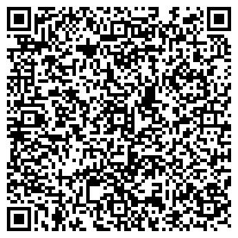 QR-код с контактной информацией организации ПАССАТ, БИЗНЕС-ЦЕНТР, ЧП