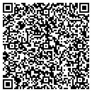 QR-код с контактной информацией организации СОФТАРТ, ООО