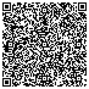 QR-код с контактной информацией организации КОСТАНАЙСКАЯ ОБЛАСТНАЯ КОЛЛЕГИЯ АДВОКАТОВ