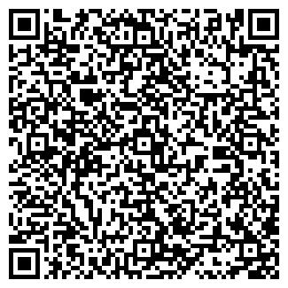 QR-код с контактной информацией организации КУЛЫГА ИП