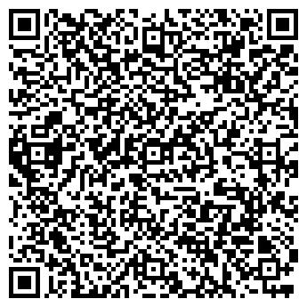 QR-код с контактной информацией организации ОЛЖА ТОВАРНАЯ БИРЖА