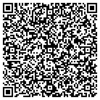 QR-код с контактной информацией организации ПАЛИТРА-7 ТОО