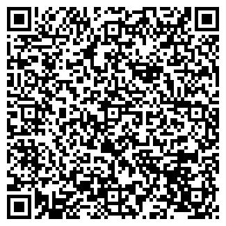 QR-код с контактной информацией организации РОСТОК ГКП
