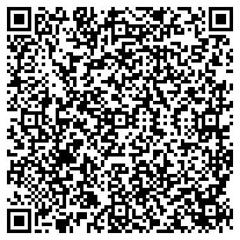QR-код с контактной информацией организации СВ-ЦЕМЕНТ ТОО