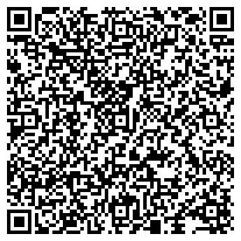 QR-код с контактной информацией организации СЕРВИС-ПЛАСТ ПЛЮС ТОО