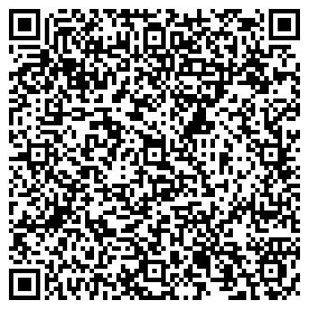 QR-код с контактной информацией организации СПЕЦОДЕЖДА И Д ТОО