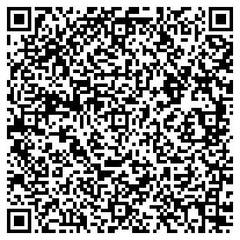QR-код с контактной информацией организации СТРОЙГАЗСЕРВИС ЛТД ТОО