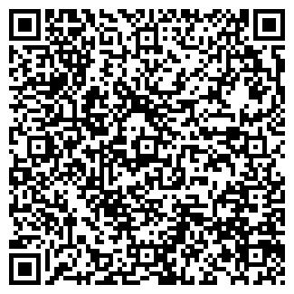 QR-код с контактной информацией организации СТРОН-ХОЛДИНГ