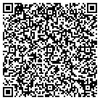 QR-код с контактной информацией организации ТЕХЭНЕРГО СЕРВИС ТОО
