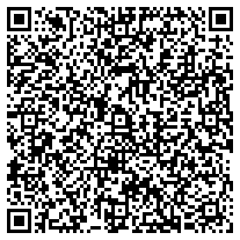 QR-код с контактной информацией организации СОЦИАЛЬНОЕ ПАРТНЁРСТВО