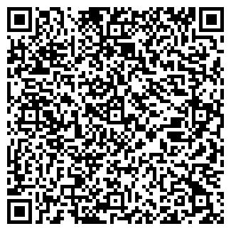 QR-код с контактной информацией организации ООО ХОСТМАСТЕР