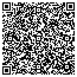 QR-код с контактной информацией организации ТТС-2 ТОО