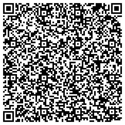 QR-код с контактной информацией организации ФОНД ФИНАНСОВОЙ ПОДДЕРЖКИ СЕЛЬСКОГО ХОЗЯЙСТВА ЗАО КОСТАНАЙСКИЙ ФИЛИАЛ