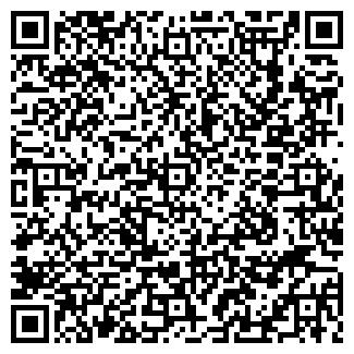 QR-код с контактной информацией организации ЦЕНТРУМ ТОО