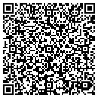QR-код с контактной информацией организации ЭКСПРО ТОО