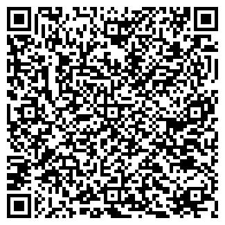 QR-код с контактной информацией организации KanaPka