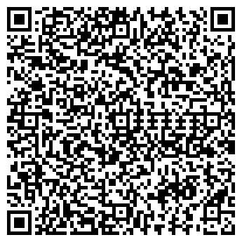 QR-код с контактной информацией организации КИЕВМЕДАВТОТРАНС