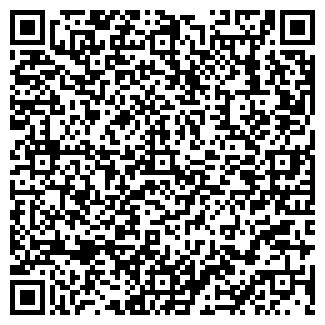 QR-код с контактной информацией организации CRESTDENTAL