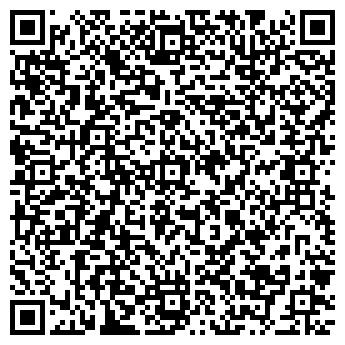 QR-код с контактной информацией организации БЕНТО