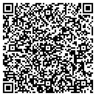 QR-код с контактной информацией организации ЗАО ГАНЗА