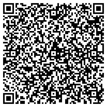 QR-код с контактной информацией организации НАТУРПРЕПАРАТ, ДЧП
