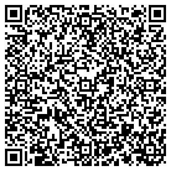 QR-код с контактной информацией организации АВТОДОМ КОМПЛЕКС ТОО