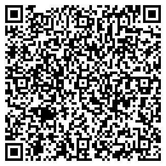QR-код с контактной информацией организации ЧП МАРИНА