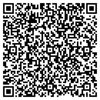 QR-код с контактной информацией организации ДОЛЯ, ООО