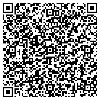 QR-код с контактной информацией организации МТС, АГРОФИРМА, ООО
