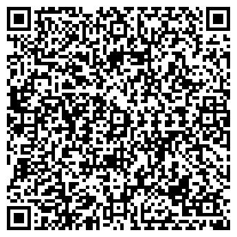 QR-код с контактной информацией организации АВТОЛИТЭКС ТОО