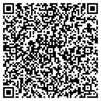 QR-код с контактной информацией организации ЗАО ДЕМЕРДЖИ