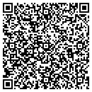 QR-код с контактной информацией организации ДУБНА
