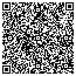 QR-код с контактной информацией организации ЗАО СЛАВУТИЧ