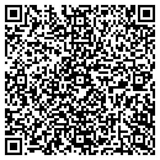 QR-код с контактной информацией организации ВЕТЕРАН