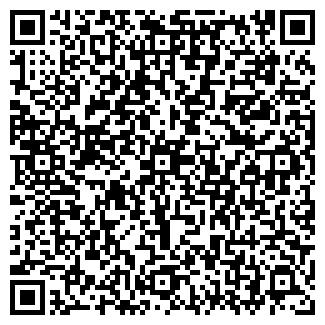 QR-код с контактной информацией организации ЗАО МОРСКОЙ УГОЛОК