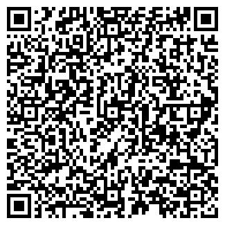 QR-код с контактной информацией организации ООО ОРЛЕНОК-ЮГ