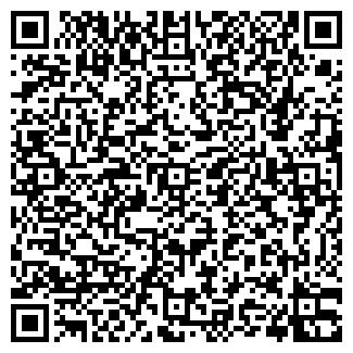 QR-код с контактной информацией организации САТЕРА