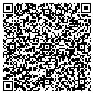 QR-код с контактной информацией организации АВТО-ВЫБОР