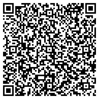 QR-код с контактной информацией организации КРАТОН, ОАО