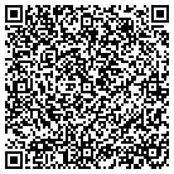 QR-код с контактной информацией организации СИГНАЛ, ЗАВОД, ОАО