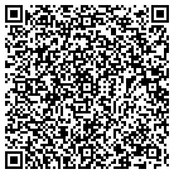 QR-код с контактной информацией организации АГРОЗАПЧАСТЬ ТОО