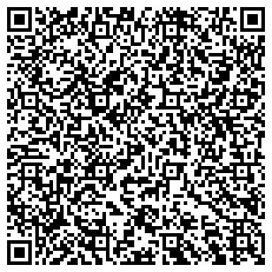 QR-код с контактной информацией организации АНТРАЦИТОВСКИЙ РЕМОНТНО-МЕХАНИЧЕСКИЙ ЗАВОД, ГОСУДАРСТВЕННОЕ ОАО