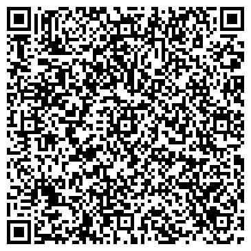 QR-код с контактной информацией организации ИМ.50-ЛЕТИЯ УКРАИНЫ, ШАХТА, ГОСУДАРСТВЕННОЕ ОАО
