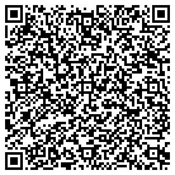 QR-код с контактной информацией организации КРИВОРОЖСКАЯ ТЭС, ГП