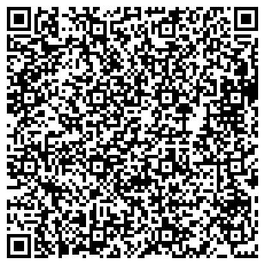 QR-код с контактной информацией организации ОАО ПОДСТЕПНЯНСКИЙ ЗАВОД СТРОЙМАТЕРИАЛОВ, ОАО