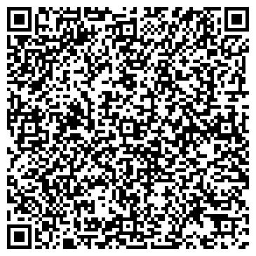 QR-код с контактной информацией организации ООО АРТЕМОВСКИЙ ЛИКЕРО-ВОДОЧНЫЙ ЗАВОД